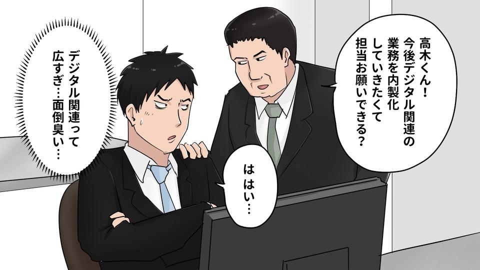MENTER紹介01